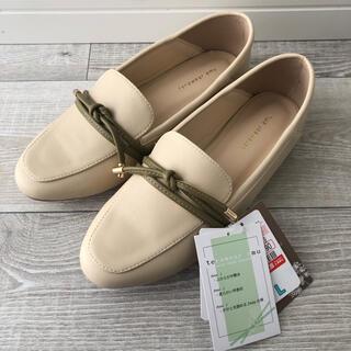 シマムラ(しまむら)のterawear emu  ソフトローファー 淡白 Lサイズ てら(ローファー/革靴)