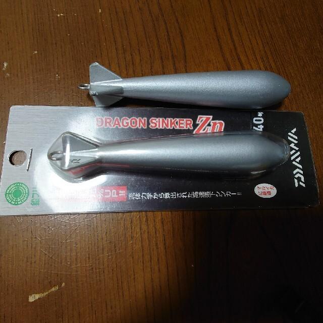 DAIWA(ダイワ)のDAIWA DRAGON SINKER ZN 40号 2個セット スポーツ/アウトドアのフィッシング(その他)の商品写真
