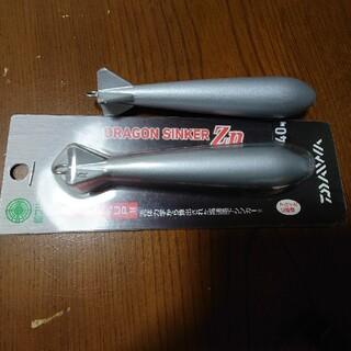 ダイワ(DAIWA)のDAIWA DRAGON SINKER ZN 40号 2個セット(その他)