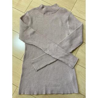 ショコラフィネローブ(chocol raffine robe)のchocol raffine robeくすみピンク リブ 春ニット(ニット/セーター)