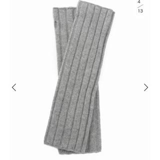 L'Appartement DEUXIEME CLASSE - L'Appartement knit glove アパルトモン ニットグローブ