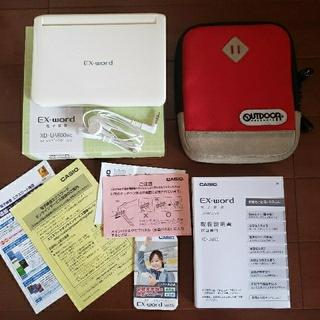 カシオ(CASIO)の【土日限定価格】電子辞書 CASIO EXWORD XD-U4800WE(電子ブックリーダー)