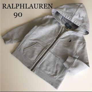 Ralph Lauren - ラルフローレン パーカー ジップアップ アウター 90 ファミリア ミキハウス