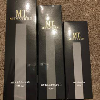 mt - MT ステムシリーズ 3点セット 正規品