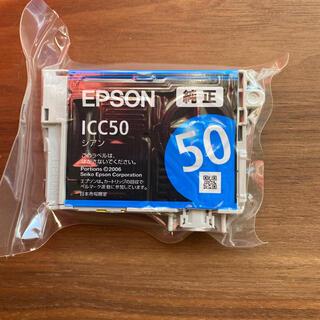 EPSON純正インクカートリッジ シアン(ICC50)