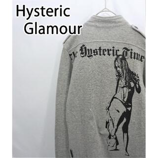 ヒステリックグラマー(HYSTERIC GLAMOUR)のHysteric Glamour ヒステリックグラマー グレー スウェット(パーカー)