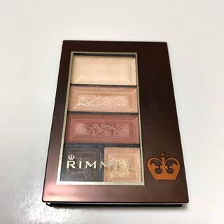 リンメル(RIMMEL)のリンメル ショコラスイートアイズ101 カシスムースショコラ(限定)(アイシャドウ)