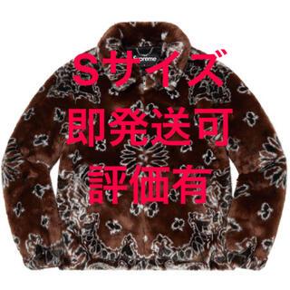 シュプリーム(Supreme)のSupreme Bandana Faux Fur Bomber Jacket S(ブルゾン)