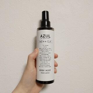 アズールバイマウジー(AZUL by moussy)の【新品同様】AZUL by moussy ボディーミスト(ユニセックス)