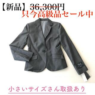 バーニーズニューヨーク(BARNEYS NEW YORK)の36,300円(33,000円+税)イタリア生地 高級 スーツジャケット(スーツ)