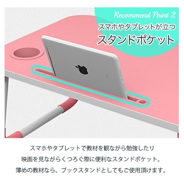 ローテーブル インテリア/住まい/日用品の机/テーブル(ローテーブル)の商品写真