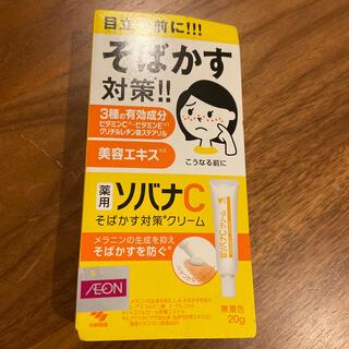 コバヤシセイヤク(小林製薬)の薬用 ソバナCクリーム(20g)(フェイスクリーム)