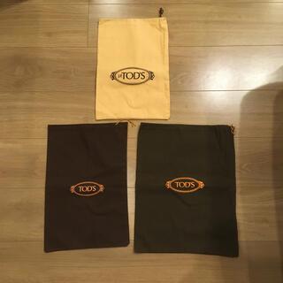 トッズ(TOD'S)のTod's靴袋3枚(ショップ袋)