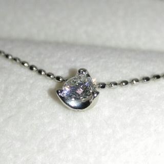 MICHEL KLEIN - ミッシェルクラン 一粒ダイヤ プラチナ ダイヤモンド 0.18ct ネックレス