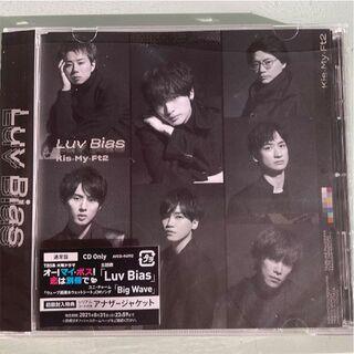 キスマイフットツー(Kis-My-Ft2)のKis-My-Ft2 CD Luv Bias 通常盤(ポップス/ロック(邦楽))