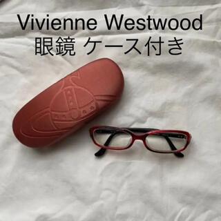 Vivienne Westwood - Vivienne Westwood 眼鏡 ケース付き
