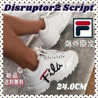 FILA - 限定 フィラ ディスラプター 2 SCRIPT FILA 24