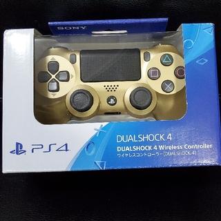プレイステーション4(PlayStation4)の新品 SONY PS4 純正 コントローラー DUALSHOCK4 ゴールド(その他)