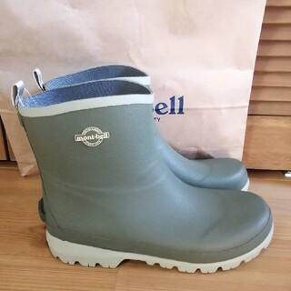 モンベル(mont bell)のモンベル 長靴 ショート(長靴/レインシューズ)