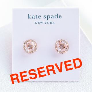 kate spade new york - 【新品♠本物】ケイトスペード ピンクゴールド一粒ビジューピアス