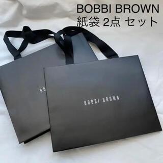 ボビイブラウン(BOBBI BROWN)のBOBBI BROWN 紙袋 2点 セット(ショップ袋)