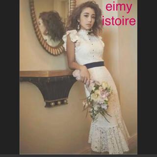 eimy istoire - マーメイドシルエットレースワンピース エイミーイストワール