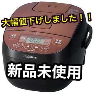 象印 - 新品未使用 象印 炊飯器 NL-BC05(TA) ブラウン