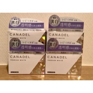 シセイドウ(SHISEIDO (資生堂))のカナデル プレミアムホワイトオールインワン 58g 4個セット(オールインワン化粧品)