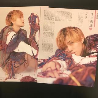 ジャニーズ(Johnny's)のMyojo 4月号 通常盤 King & Prince キンプリ永瀬廉 日日恋廉(アイドルグッズ)