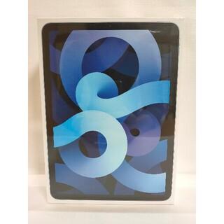 アイパッド(iPad)の【送料無料】iPad Air 10.9インチ MYFQ2J/A スカイブルー(タブレット)