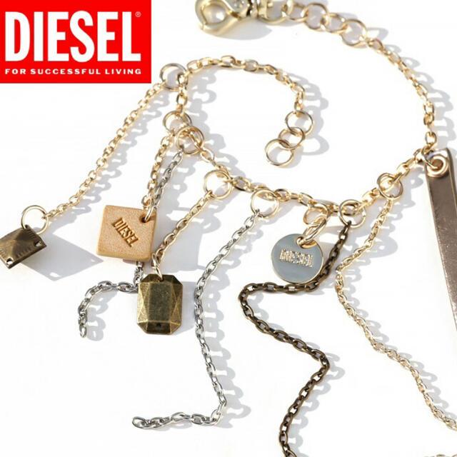 DIESEL(ディーゼル)のディーゼル チャーム DIESEL レディースのアクセサリー(チャーム)の商品写真