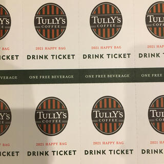 タリーズコーヒー(TULLY'S COFFEE)のタリーズ ドリンクチケット 10枚(フード/ドリンク券)