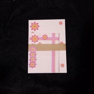 ピンク9~レターセット~(カード/レター/ラッピング)
