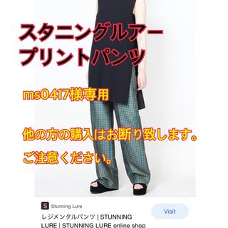 スタニングルアー(STUNNING LURE)のスタニングルアー プリントパンツ【未使用タグ付】(カジュアルパンツ)
