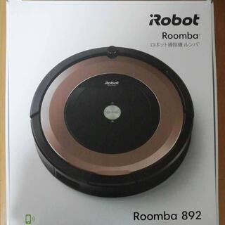 iRobot - アイロボット ルンバ892