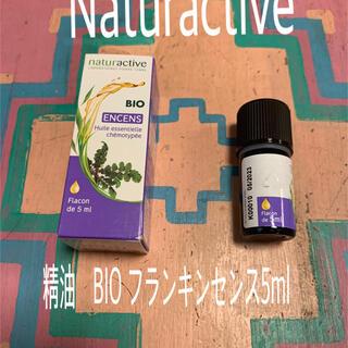 Naturactive  精油 BIO フランキンセンス5ml(エッセンシャルオイル(精油))
