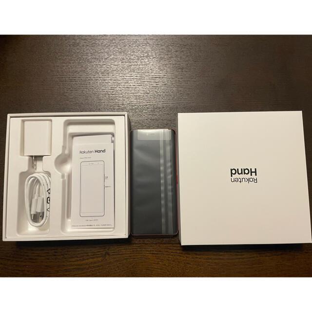 Rakuten(ラクテン)の楽天ハンド スマホ/家電/カメラのスマートフォン/携帯電話(スマートフォン本体)の商品写真