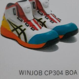 asics - 新品❗アシックス安全靴❗限定カラー❗