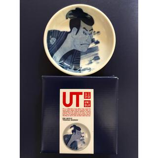 ユニクロ(UNIQLO)のユニクロ 江戸浮世絵 東洲斎 写楽 豆皿(12cm(食器)