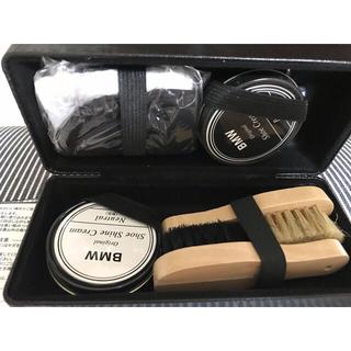 ビーエムダブリュー(BMW)のBMWオリジナル靴磨きセット 未使用 箱付き(日用品/生活雑貨)