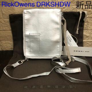 ダークシャドウ(DRKSHDW)の再値下げ 新品タグ付き リックオウエンス ダークシャドウ サコッシュ(ショルダーバッグ)