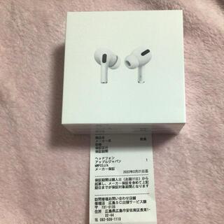 アップル(Apple)のair pods pro新品未使用(ストラップ/イヤホンジャック)