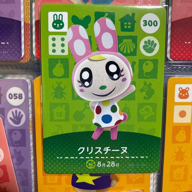 任天堂(ニンテンドウ)のどうぶつの森 amiiboカード クリスチーヌ おまけ付き エンタメ/ホビーのアニメグッズ(カード)の商品写真