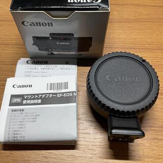 Canon - Canon マウントアダプター EF-EOS M EF-M