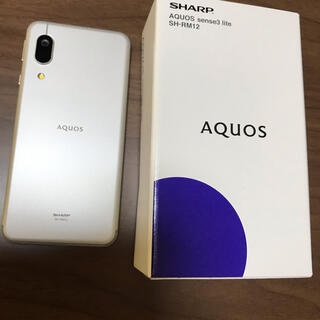 AQUOS - AQUOS sense3 lite SH-RM12  シルバーホワイト(S)