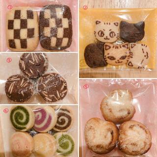 ⑦✴︎手作りマドレーヌ、フィナンシェ、クッキー10点詰め合わせセット✴︎(菓子/デザート)