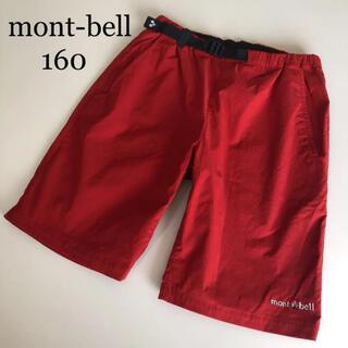 モンベル(mont bell)のモンベル ストレッチ O.D パンツ ハーフパンツ アウトドア ノースフェイス (パンツ/スパッツ)