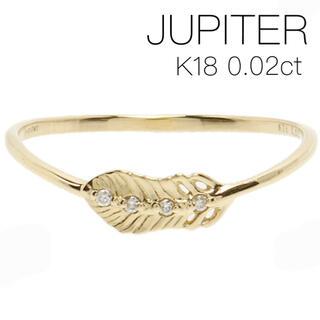 AHKAH - ■現行品■【JUPITER】K18 floating featherダイヤリング