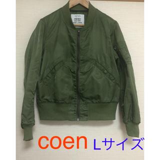 coen - コーエン ブルゾン ジャケット