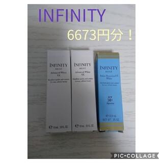 インフィニティ(Infinity)のINFINITY インフィニティアドバンストホワイトXX(美容液)